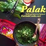 Palak (Pakistani spinach) recipe @ Fatima Cooks