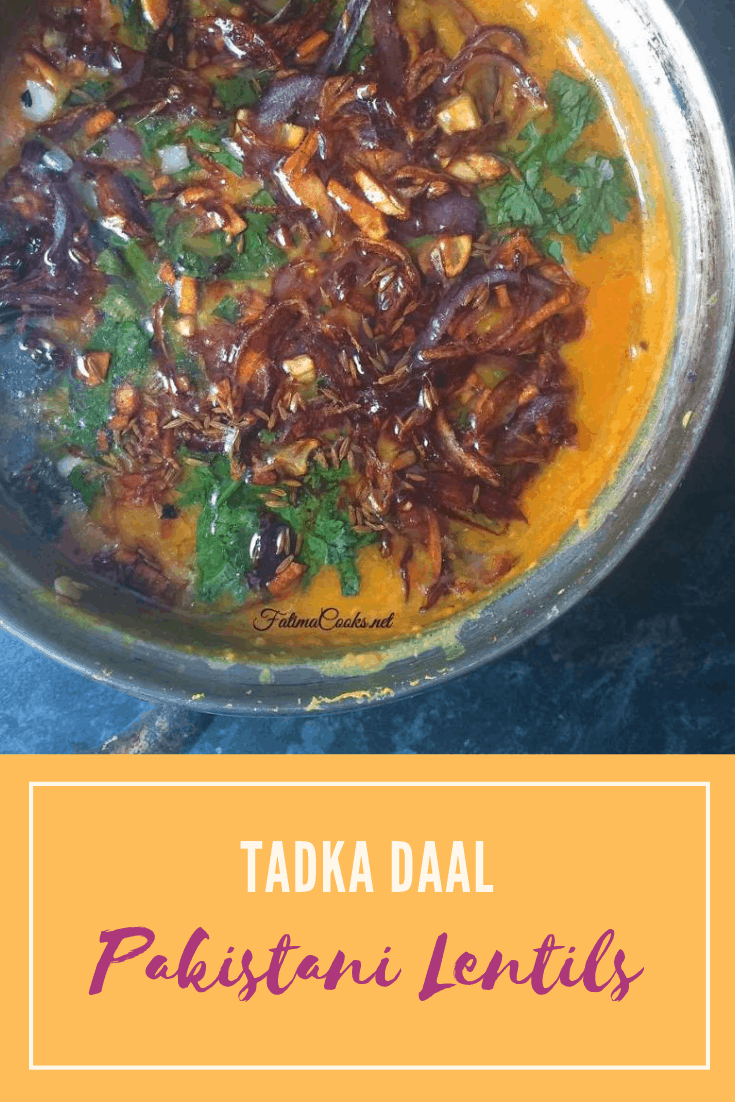 Tadka Daal- Pakistani Lentils